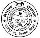 Nepal Friendship Society