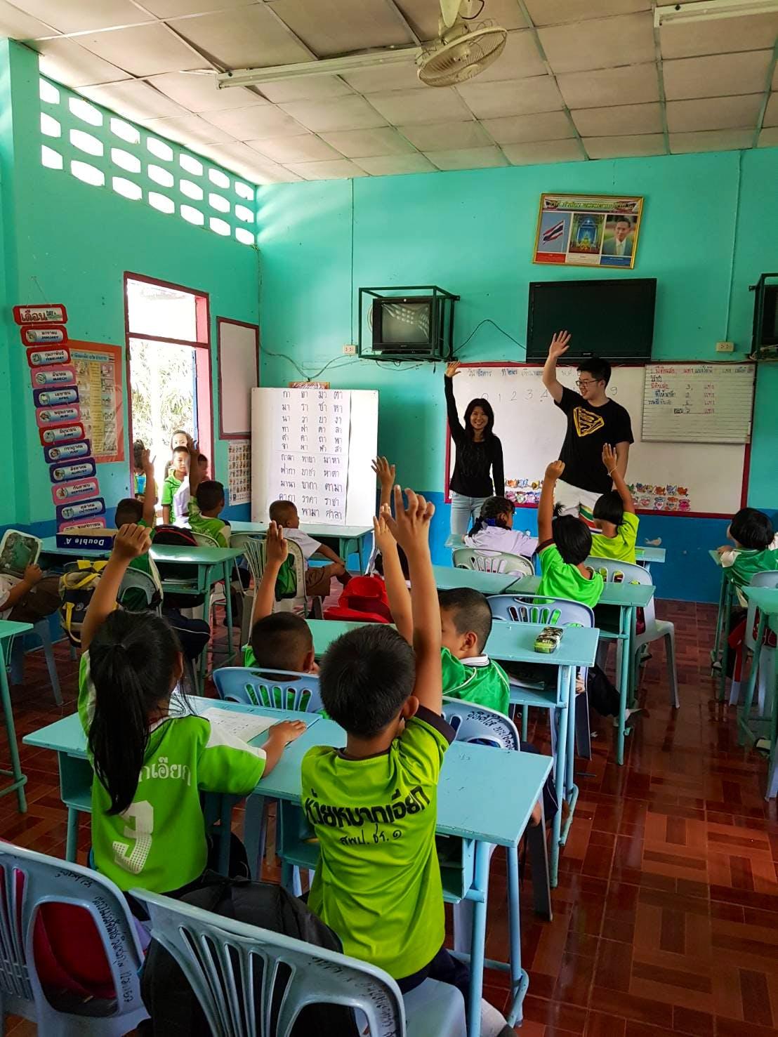 Assistant Primary School Teacher
